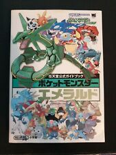 Pokemon Emerald Guide Japanese Book