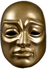 """Eyes Wide Shut"" Red Cloak Mask Lic. Gold PVC Movie Character Mask"