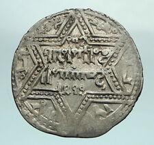 ISLAMIC Turkey ARTUQUIDS of MARDIN Arslan Medieval 1201AD Silver Coin i79763