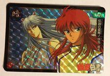 Yu Yu Hakusho Story Collection Prism 47