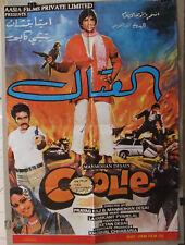 Coolie {Amitabh Bachchan} Hindi Bollywood Original Movie Arabic Poster 1980s