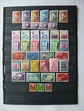 SOUTH VIETNAM :- 1955 - 1971 : Good Mint selection.