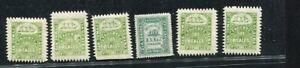 AP273) Venezuela classic MNH stamps ships  Curacao La Guaira