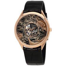 Vacheron Constantin Metiers D'Art Turtle Lotus Unisex Watch 33222000R-9548