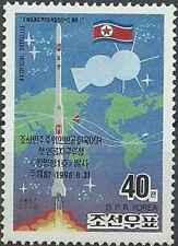 Timbre Cosmos Corée 2807 ** année 1998 (36904)