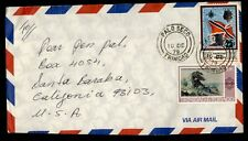 DR WHO 1979 TRINIDAD PALO SECO AIRMAIL TO USA  g42285