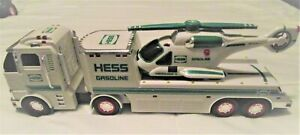 2006 Hess Toy Truck and Helicopter Holiday Set