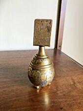 Vintage  Brass  Islamic Mughal Persian Indian  Tobacco Opium Incense Match Box