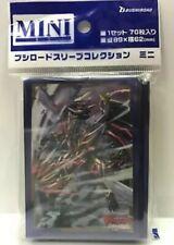 Bushiroad Vanguard Sleeve Mini Vol.375 Card Fight Vanguard Gust Blaster Dragon