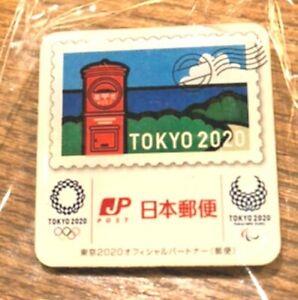 Tokyo olympics 2020 Japan post mail box sponsor pin NEW rare 002