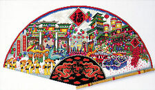 Cross Stitch Kit ~ Design Works Chinese New Year Lucky Fan #DW2331 OOP SALE!