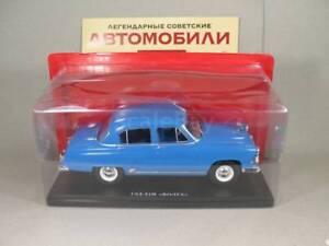 """Gaz -21 """"Volga""""  Scale 1:24 Hachette Diecast model car USSR SALE!!!"""