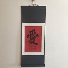 Rollbilder, Kaligraphie  Bilder und Malerei, Schriftzeichen Liebe 28 x 70  cm