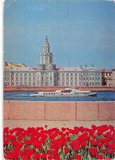 BT14673 Leningrad          Russia sankt petersburg