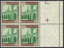 SAUDI ARABIA 1968 HOLY MOSQUE EXPANSION 2 p MARGIN CENTER LINE BLOCK OF 4 SG 848