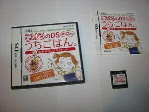 Koharu no DS Uchigohan Special Not for sale Nintendo DS Japan import US Seller
