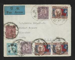 CHINA TO GREAT BRITAIN AIRMAIL COVER 1936