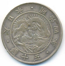 Japan Meiji Silver 50 Sen Year 4 ( 1871 ) Vf/Xf