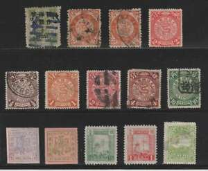 D2044: (14) Early China Stamps + Locals; Unchecked!