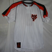 YOMIURI GIANTS Hayato Sakamoto Japan Baseball Jersey Youth Sz Large