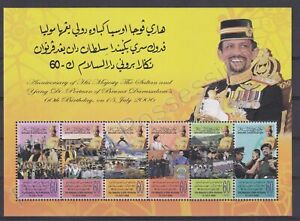 BRUNEI MNH STAMP SHEET 2006 60TH BIRTHDAY OF THE SULTAN SG MS716