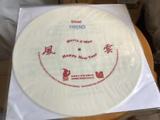 a941981 Wind Cloud 風雲 鄭敬基 Joe Tay Band Group Promo White Vinyl LP Single 浪漫的追尋