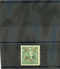 China Sc 534 e20(Sg 696e)(*)F-Vf Ngai 1943 20/13c Blue Green, Wmk, Kiangsi, $30