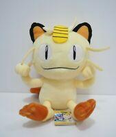 "Meowth Pokemon Banpresto 10"" Plush 2014 TAG Stuffed Toy Doll Japan"