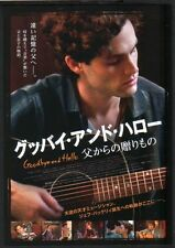 2014 Greetings from Tim Jeff Buckley JAPAN movie flyer / mini poster / japanese