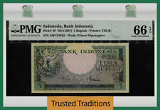 TT PK 49 1957 INDONESIA BANK INDONESIA 5 RUPIAH PMG 66 EPQ GEM UNCINCURLATED!