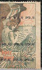 TRIPOLITANIA CIRENAICA PRESA 5 OTTOBRE 1911 CHIUDILETTERA