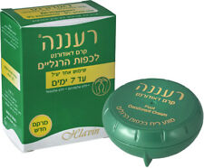 HLAVIN Hlavilin Lavilin Foot Deodorant RAANANA Israel Foot Cream 10ML