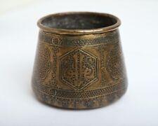 Islamic Arabic Middle Eastern Persian Cairo Ware Engraved Brass Pot Bowl Niello