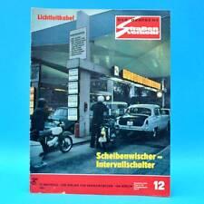 Der Deutsche Straßenverkehr 12/1974 Wartburg Klappwohnanhänger Ersatzteile C