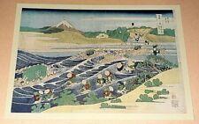 Hokusai - Mt Fuji From Kanaya Ford : 1950s Print Of a Japanese Woodblock Print