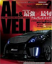 Alphard & Vellfire Perfect Files #2 Fan Book