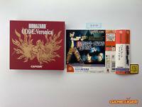 BIOHAZARD CODE VERONICA Sega Dreamcast JAPAN Ref:313728