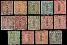 """1912 China Imperial Coiling Dragon stamps optd with """"ROC"""" short set unused."""