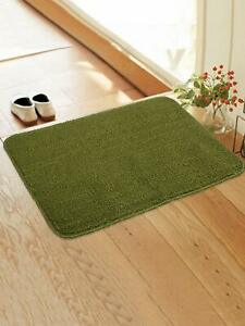 Green Color Soft Anti slip Kitchen/Door Mat With Latex Rubber Backing (45X65 CM)
