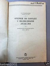 "RARE ANTIQUE WWII NAVAL SOVIET RKKA RUSSIAN BOOK ""Anti-submarine warfare"" 1938"