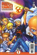 Marvel Mangaverse (2002) #1 of 6
