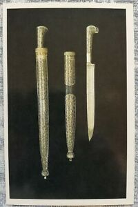Postcard USSR 1988 Scimitar knife and scabbard Turkey Ancient weapon