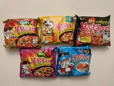 Samyang Korean Ramen Sampler Version Two (Black, Ice, Cheese, Curry, 4X Pink)