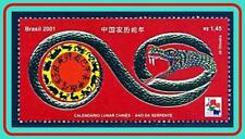 BRAZIL 2001 CHINESE NEW YEAR of SNAKE SC#2781 MNH REPTILES, ANIMALS