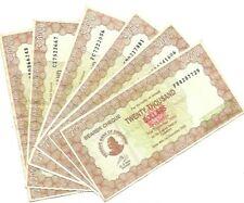 ZIMBABWE 20,000 (20000) DOLLARS, 2003, CIRCULATED BEARER CHEQUES
