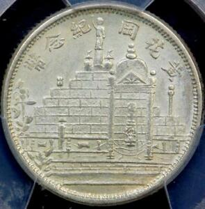 1931 China / FUKIEN 20C Silver Coin~PCGS MS62