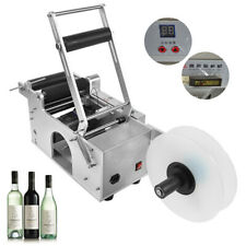 More details for new! lt-50s semi-automatic round bottle labeling machine labeler
