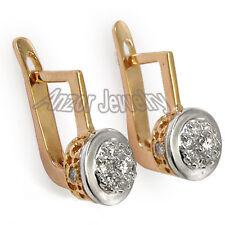 Old Russian Style Diamond Malinka Earrings 18K 750 Style#: E1075