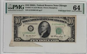 Fr 2011-G 1950A $10 Federal Reserve Note Fold Over Error PMG Choice UNC 64
