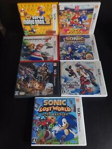 Multiple Japanese NINTENDO 3DS Games (Clearance)